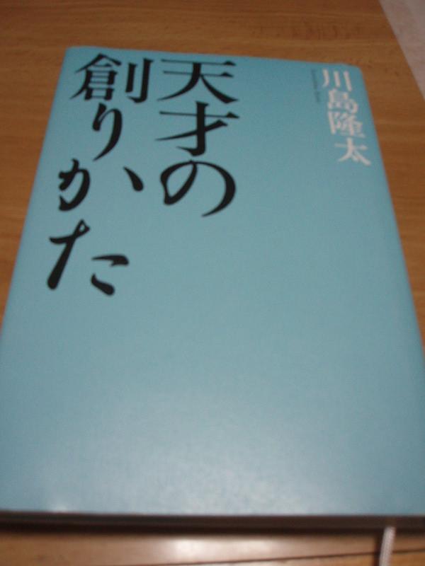 P4250001_3