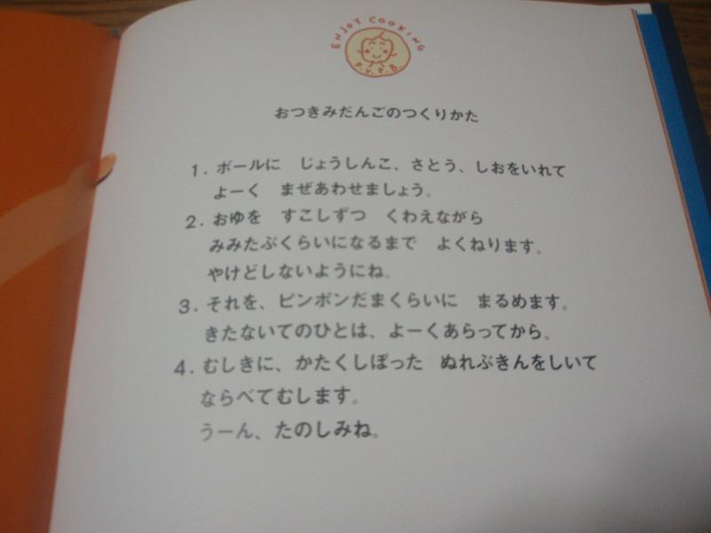 P9250002