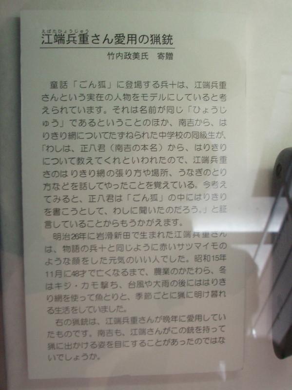 Pb280022_2