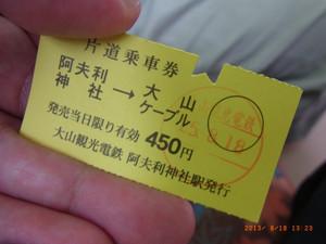 Rimg0138