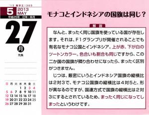 20090101_0000007konako