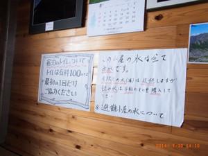 Rimg0081_2