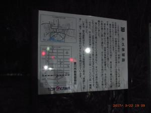 Rimg3500