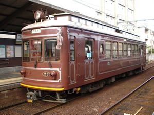 Keifukumobo27