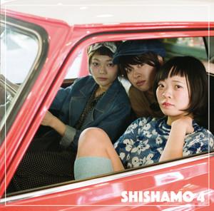 Static_shishamo1_927
