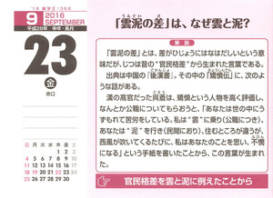 20130101_00000021a