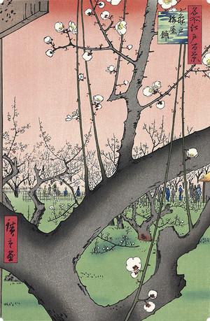 Hiroshige160_main