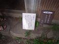 RIMG0142阿弥陀堂2