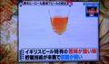 RIMG00404イギリスビールは日本人には合わない