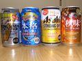 RIMG0001ビール4