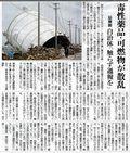 EPSON001朝刊1