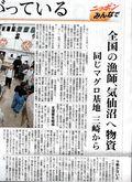 EPSON003朝刊2右
