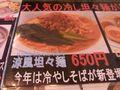 RIMG0001福ちゃん