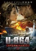無題U-864