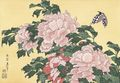 Hokusai122